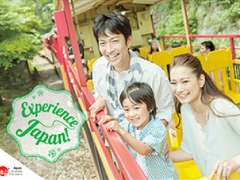 Experience Japan! for Spring and Summer
