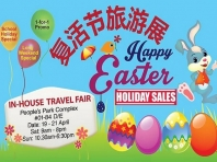 Nam Ho Travel's In-house Travel Fair this weekend, 19 - 21 Apr!
