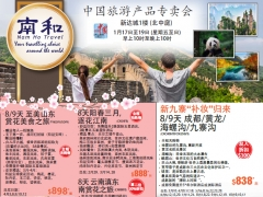 Nam Ho Travel China Travel Fair