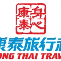 Hong Thai Travel