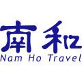 Nam Ho Travel