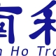 Nam Ho Travel