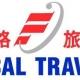 Focal Travel