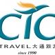 CTC Travel