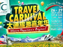 CTC Travel Fair July 2014
