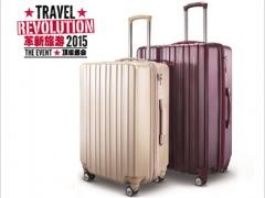 OCBC Travel Revolution 2015 Spend & Redeem
