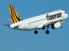 TigerAir Thursday Flash Sale