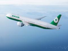 Immediate Travel Promo Fares to Taipei/North America with Eva Air