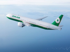 5% Off All Flights to Taiwan via Eva Air