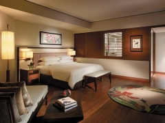 Celebrate 45 with Shangri-la Hotel Singapore from SGD405