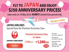 Fly to Japan with Japan Airlines and WIN Cool Prizes!