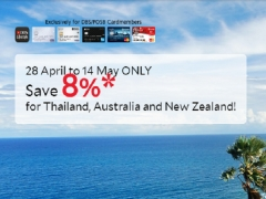 ​Extra 8% off Thailand, Australia & New Zealand Hotels at Agoda with DBS
