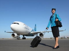 Fly to Paris,  Munich and more Destinations from SGD610 with Oman Air