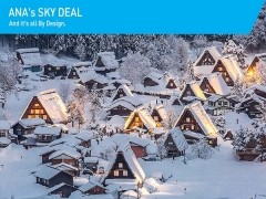 Spend Winter Break in Japan or North America with All Nippon Airlines