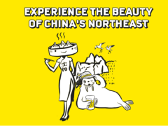 Scoot to Northeast China from SGD158 All-in