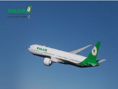 Enjoy 5% Off on Regular Fares with Eva Air and Citibank