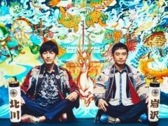 3 - 4D Yuzu Concert Package