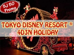 Tokyo 4D3N + Disney 1-day Pass