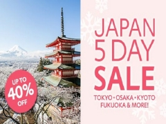 Save Up 40% to your Japan Getaway with Expedia