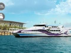 Batam 2-Way Pacific Ferry