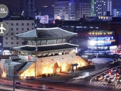Seoul: Asiana Airlines Flights
