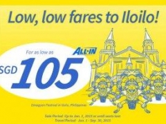 Fly from Singapore to Iloilo for as low as SGD 105!