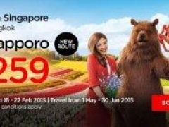 Fly from Singapore to Sapporo from SGD 259