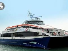 Bintan: Return Ferry Tickets