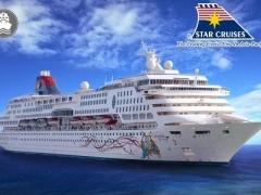 Melaka: 3D2N Star Cruise