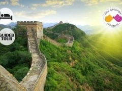 China: $38 /pax for 5D4N Guided Tour & Hotel (Worth up to $1388). 6 Different Tour Options Available.