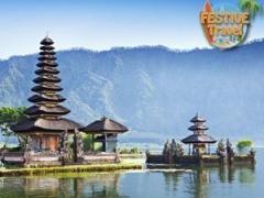 4D3N Bali Alam Puri Resort & Art Museum
