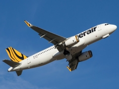 Fly with Tigerair's Low Fares from SGD39 | Offer ends 25 Dec 2016