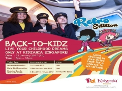 Enjoy the Coming Back of Back-To-Kidz: Retro Edition from SGD58 at KidZania Singapore