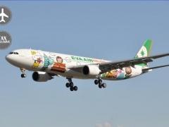 Taipei: EVA Air Return Flights