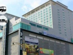 Malacca: Hatten Hotel Stay with Coach Transfer