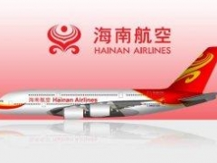 Fly from Singapore to Haikou with Hainan Airlines from $20