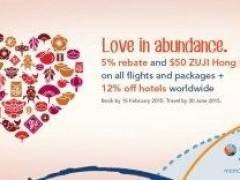 Valentine's Day and CNY deals! Travel in abundance this Chinese New Year!