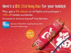 Here's a $50 ZUJI Hong Bao for your holiday!
