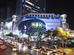 Bangkok: 4D3N stay at 3-Star J2S Pratunam Hotel w/ Return Flight, Transfer, City Tour & More