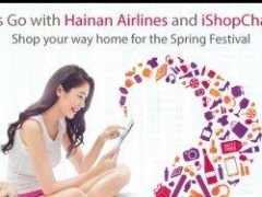 """Let's """"GO"""" with Hainan Airlines and iShopChangi! Shop your way home for the Spring Festival"""
