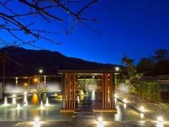 Stay 2N at Yangmingshan Tien Lai Resort & Spa, 4-star Resort in New Taipei City, Get 50% Off