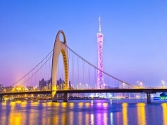 2-Way GUANGZHOU Air Ticket by SQ for 2
