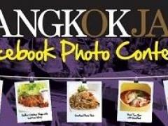 Bangkok Jam - Facebook Photo Contest, Win a pair of return economy-class air tickets from Thai Airways to Bangkok
