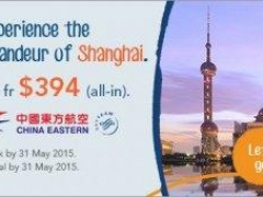 Experience the Grandeur of Shanghai. Fly from $394 (all-in)