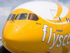 Scoot to 60 Destinations from SGD40 with OCBC Card