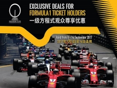 Save SGD10 on Singapore Flyer Flights to Celebrate 10 Years of F1