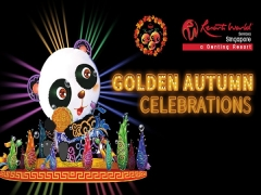 Enjoy the Golden Autumn Celebrations in Resorts World Sentosa with NTUC Card