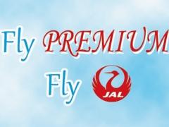 JAL Premium economy class upgrade