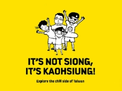WIN Flights to Kaohsiung with your Squad from Scoot