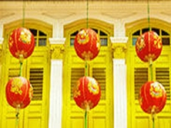 Chinese New Year Package from SGD410 in Singapore Marriott Tang Plaza Hotel